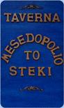 logo_tosteki_runde-ecke-3